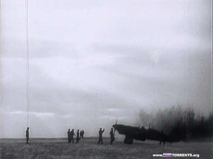 Воздушные силы Советской Армии: Як-3 | DVDRip