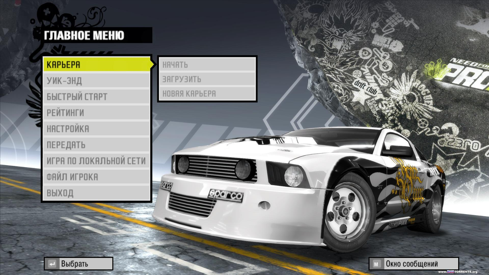 Need for Speed: ProStreet [v.1.1] | RePack от R.G.OldGames