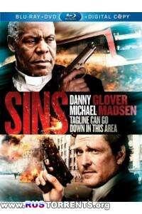 Искупление грехов | HDRip | НТВ+