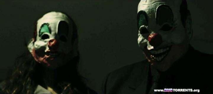 Страх | DVDRip