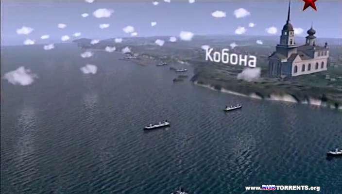Живая Ладога [01-02 из 02] | IPTVRip