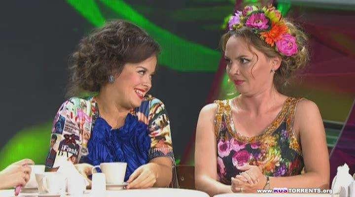 Comedy Woman (эфир 11.10.) | WEBDLRip