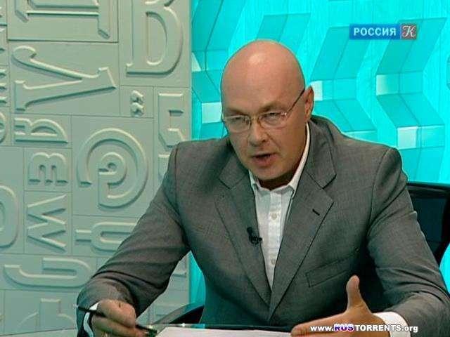 Главная роль. Сергей Безруков | SatRip
