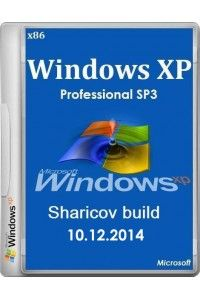 Windows XP Professional SP3 VL x86 by Sharicov Build 10.12.2014 RUS
