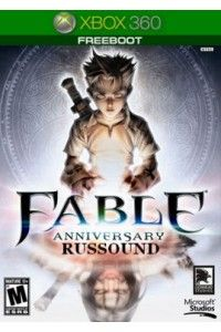 Fable Anniversary | XBOX360