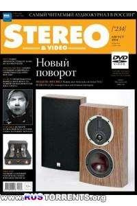 Stereo & Video №8 [Август 2014] | PDF