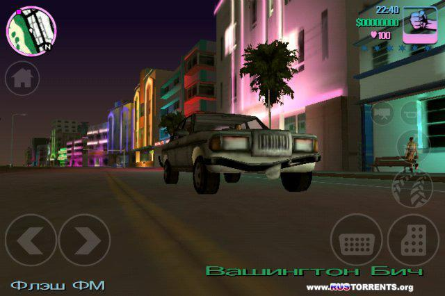Grant Theft Auto: Vice City [Android].apk + кэш