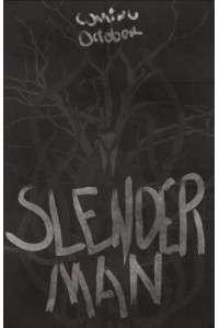 Слэндермэн | DVDRip | L1