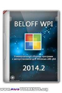 БЕЛOFF [WPI] 2014.2 | РС