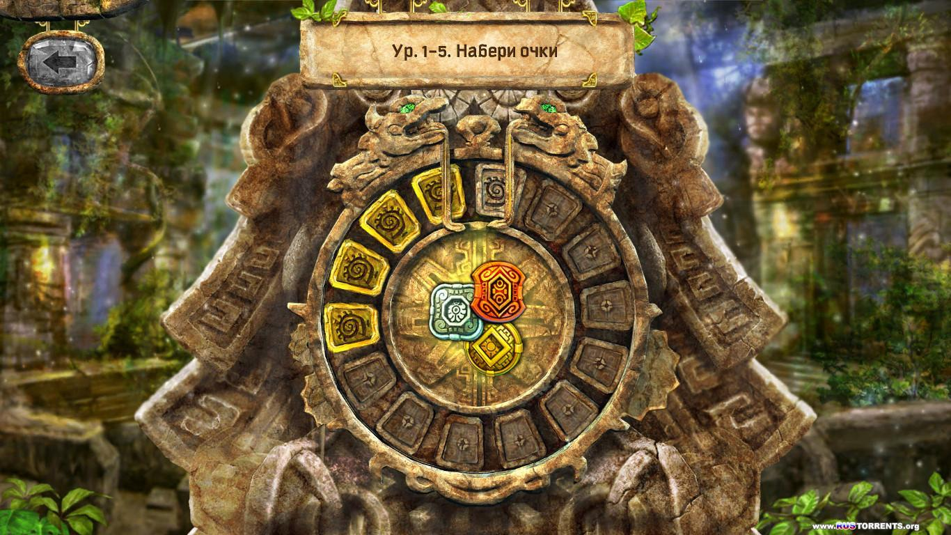 Сокровища Монтесумы 4 в 1 / The Treasures of Montezuma 4 in 1 | PC