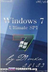 Windows 7 Ultimate SP1 x64/x86 by D1mka v1.8/v1.9 RUS