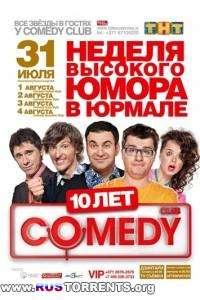 Comedy Club в Юрмале (3 Выпуск) [эфир от 13.09.] | SATRip