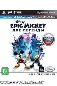 Disney Epic Mickey 2 / Две легенды [4.30] [Cobra ODE / E3 ODE PRO / 3Key] | PS3