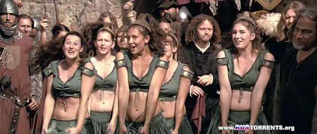 Полтора рыцаря: В поисках похищенной принцессы Херцелинды | DVDRip