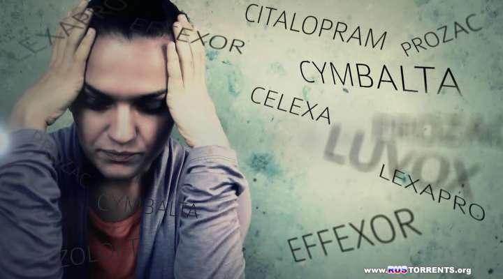 От нейронов к нирване: медицинское применение психоделиков | WEB-DLRip | Sub