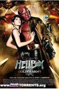Хеллбой II: Золотая армия | BDRip 1080p