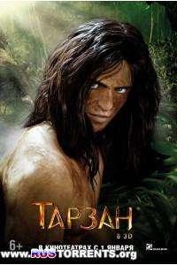 Тарзан | BDRemux 1080p | Лицензия