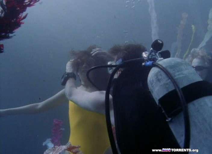 Возвращение к озеру смерти | DVDRip