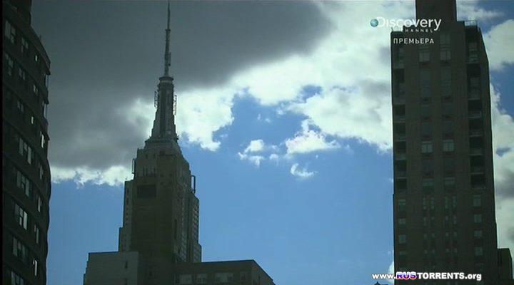 Невероятный небоскреб [01-04 из 04] | SATRip | P1