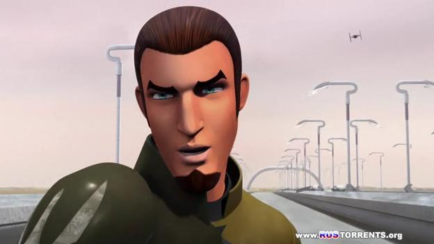 Звездные войны: Повстанцы [01x01-05 из 16]   WEB-DLRip   LE-Production