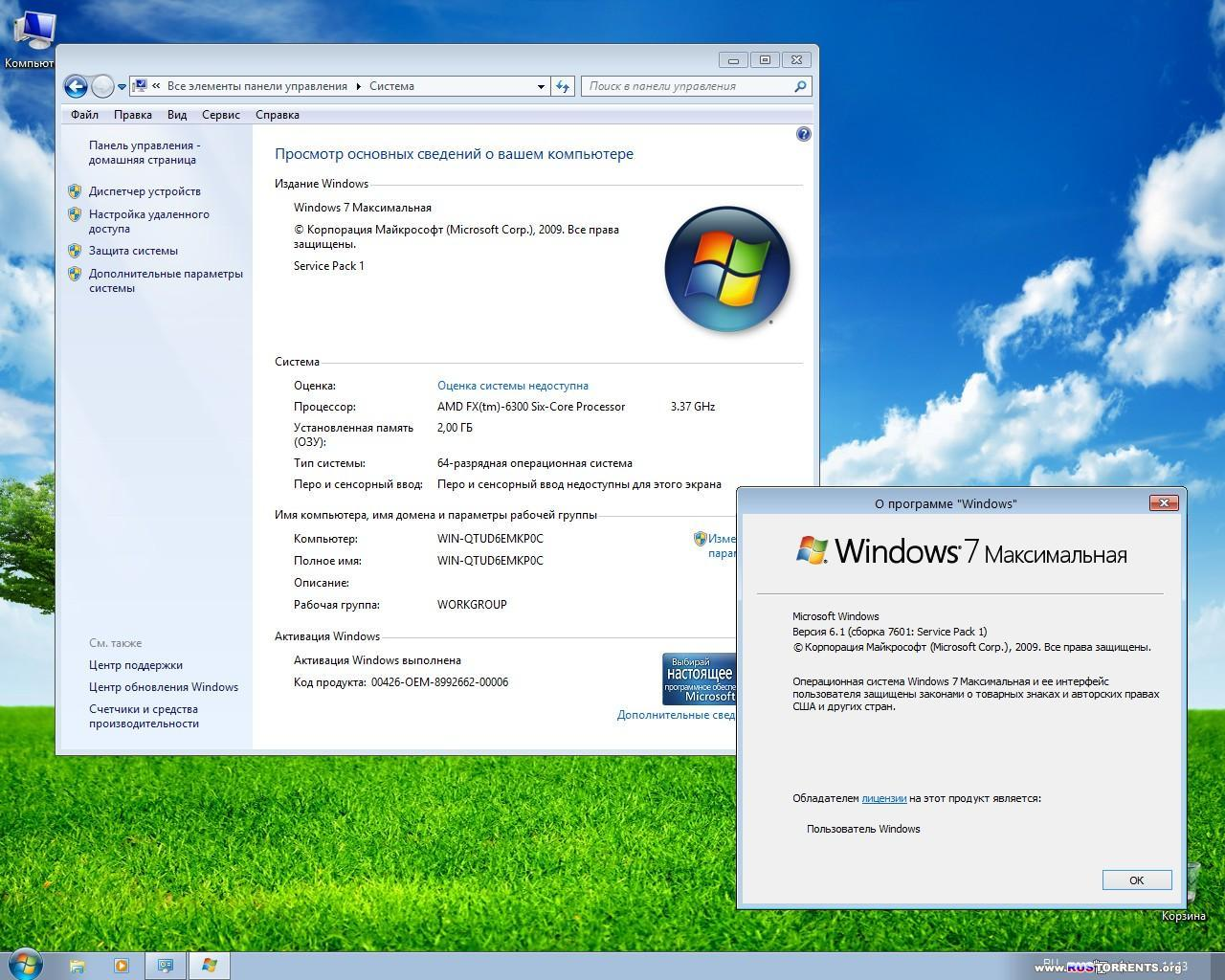 Windows 7 Ultimate Light v.2.1 by X-NET �86/�64 RUS