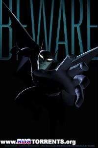 Берегитесь Бэтмена [S01] | WEB-DL 1080p | L1