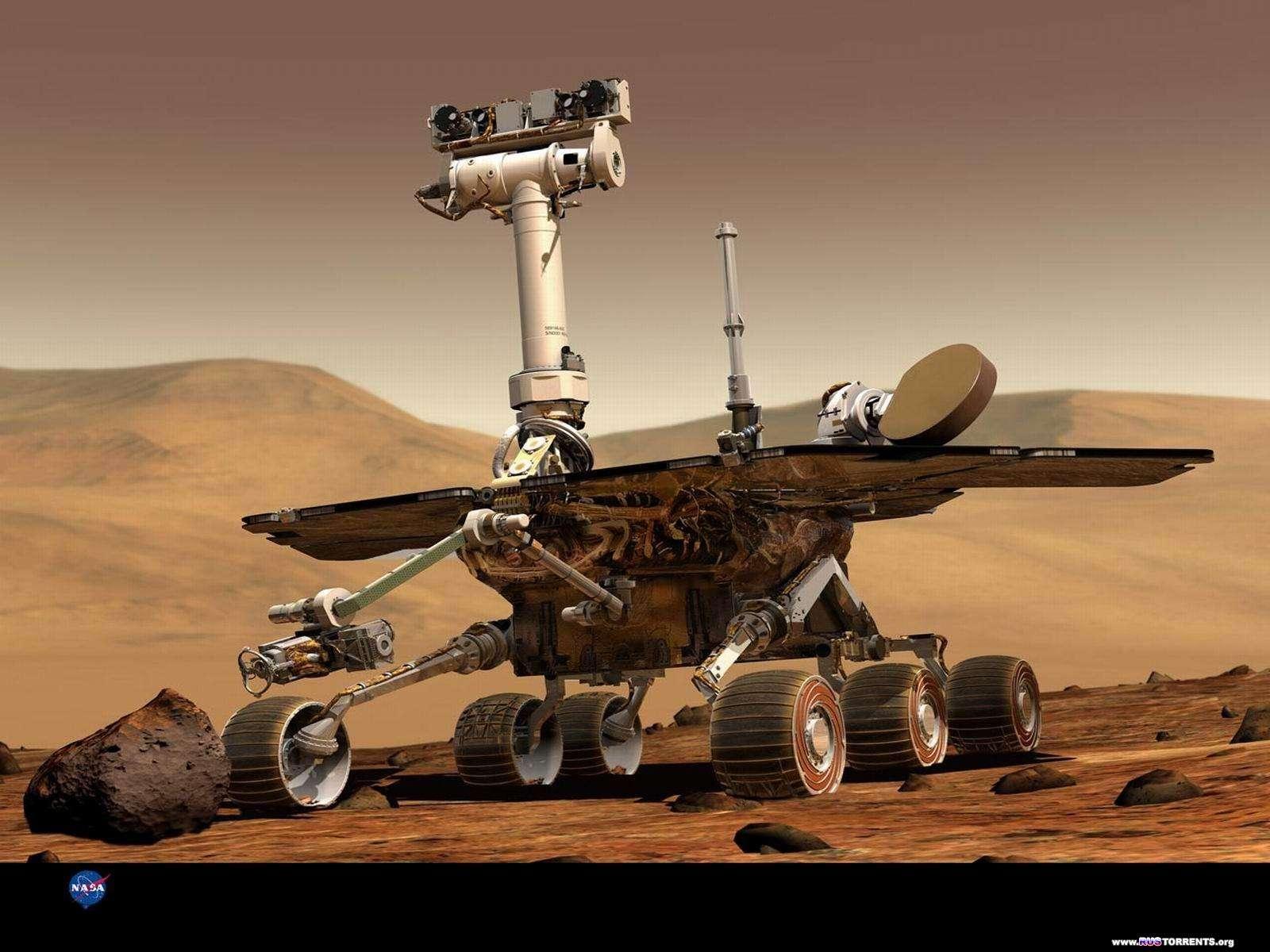 Обои для рабочего стола - NASA совместно с National Geographic
