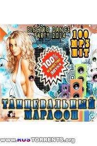 VA - Танцевальный Марафон | MP3