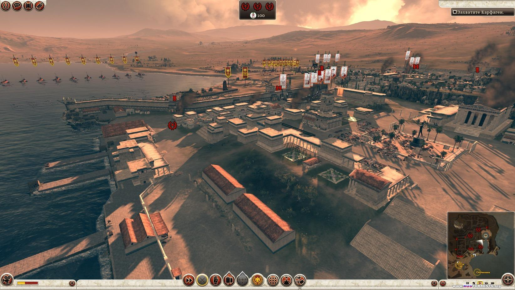 Total War: Rome 2 - Emperor Edition [v 2.2.0.0] | PC | RePack �� R.G. ��������