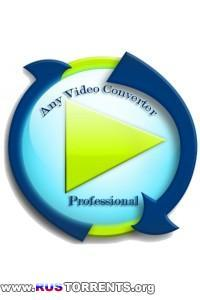 Any Video Converter Professional 5.5.4 | PC | RePack & portable by KpoJIuK