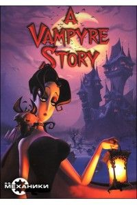 A Vampyre Story: Кровавый роман | PC | RePack от R.G. Механики