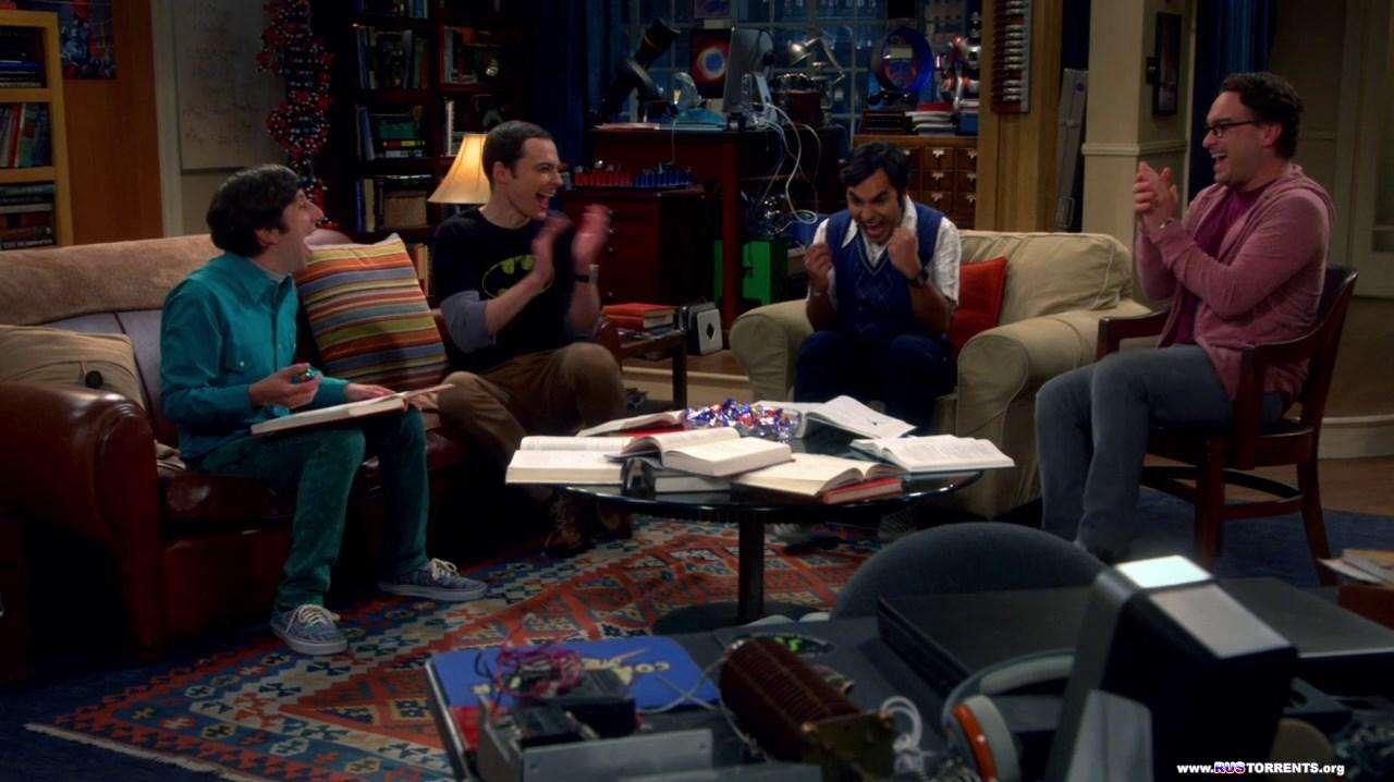 Теория большого взрыва [08 сезон: 01-24 серии из 24] | WEB-DL 720p | Кураж-Бамбей