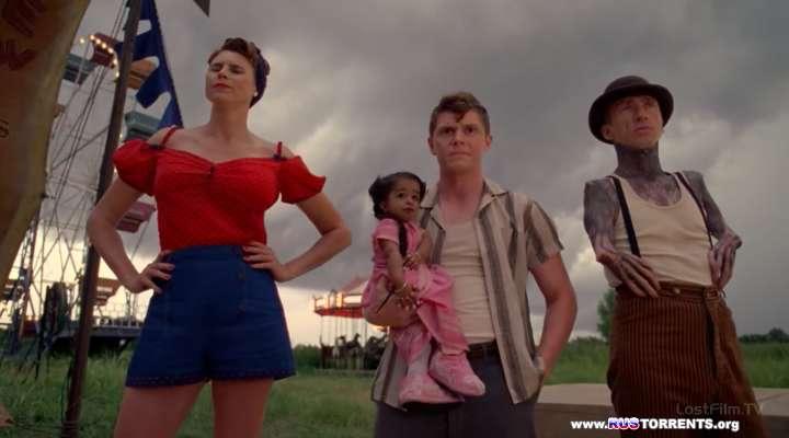 Американская история ужасов: Фрик-шоу [04 сезон: 01-13 серии из 13] | WEB-DLRip | LostFilm
