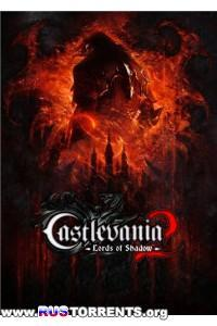 Castlevania: Lords of Shadow 2 | PC | RePack от R.G. Catalyst