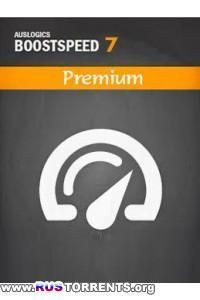 AusLogics BoostSpeed 7.4.0.0 Premium