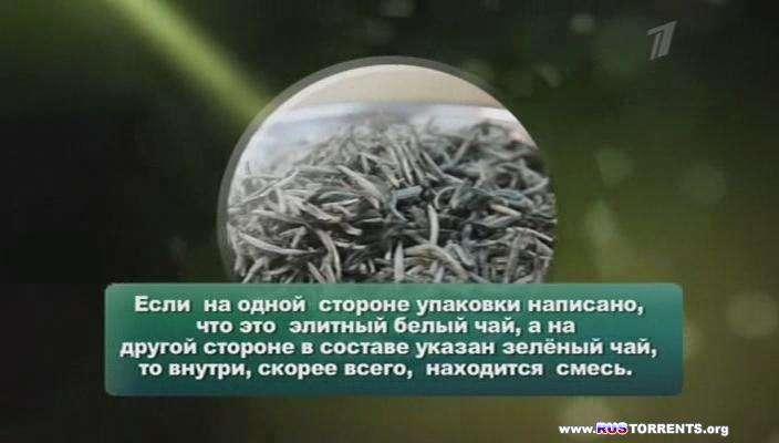 Среда обитания - Еда из поднебесной (Эфир от 14.04.) | SATRip