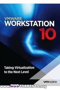VMware Workstation 10.0.3 Build 1895310