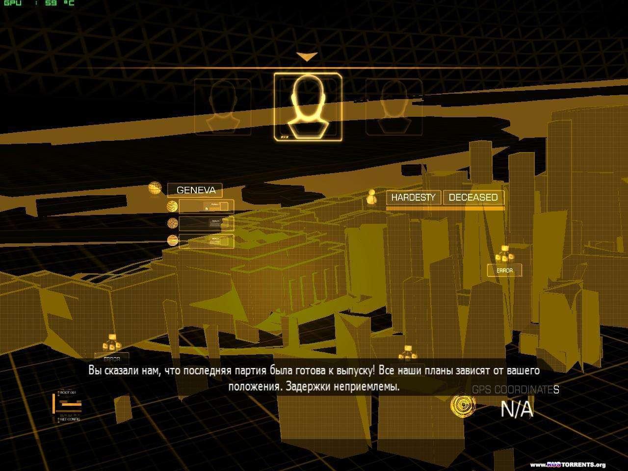 Deus Ex: The Fall | PC