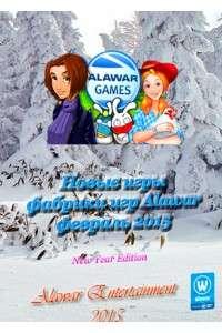 Новые игры фабрики игр Alawar - февраль 2015 | PC