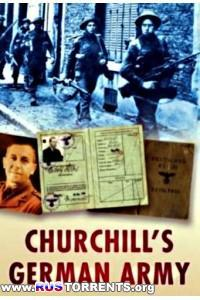 Немецкая армия Черчилля | IPTVRip | P1