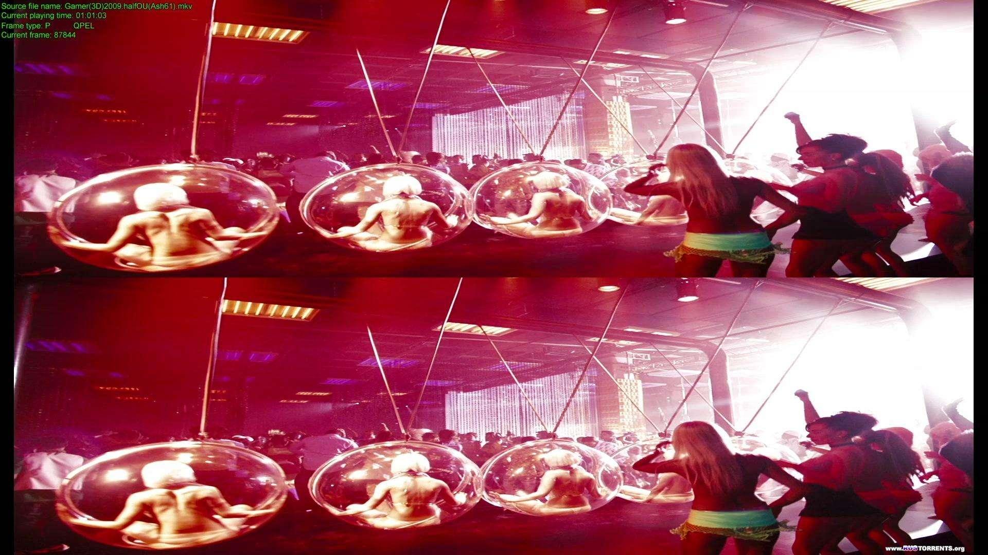 ������ | BDRip 1080p | 3D-Video | halfOU