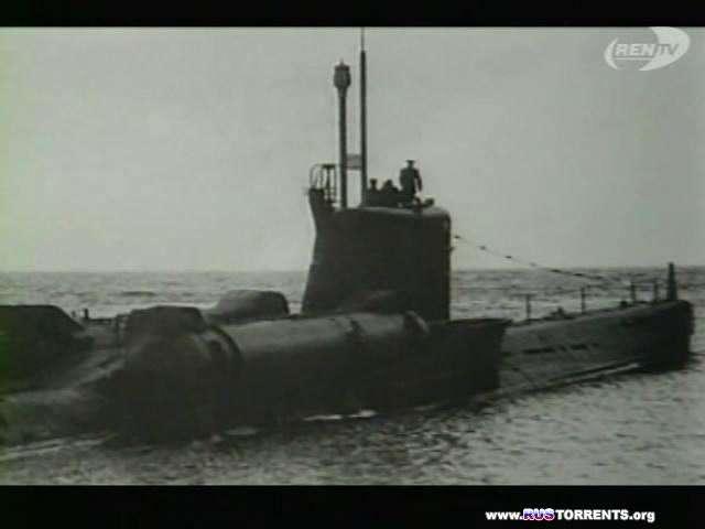 C-80 Лодка-призрак | TVRip