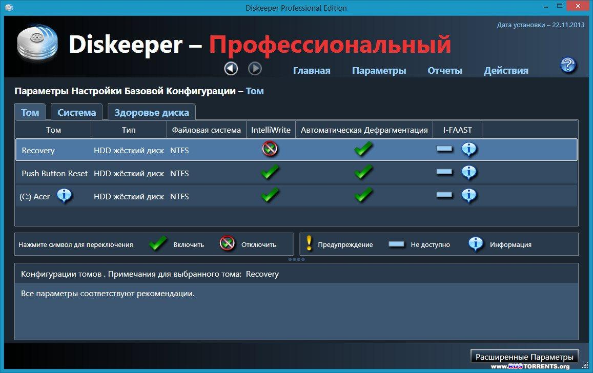 Diskeeper Professional 2012 16.0.1017.0 | PC | RePack by D!akov
