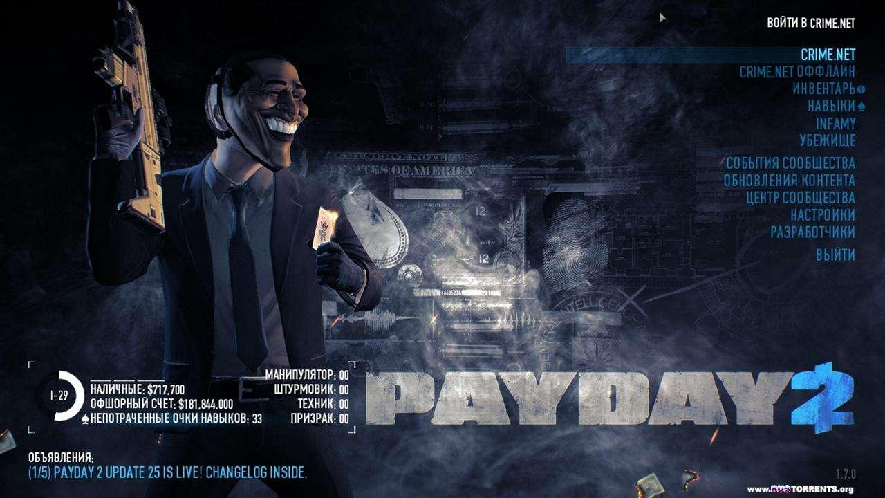 PayDay 2 - Career Criminal Edition [v 1.10.0 - 1.12.1] | PC | �����