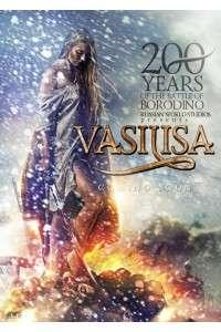 Василиса | BDRip 1080p | Лицензия