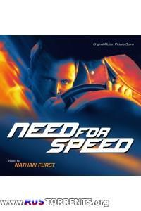 OST - Need for Speed: Жажда скорости