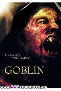 Гоблин | HDRip