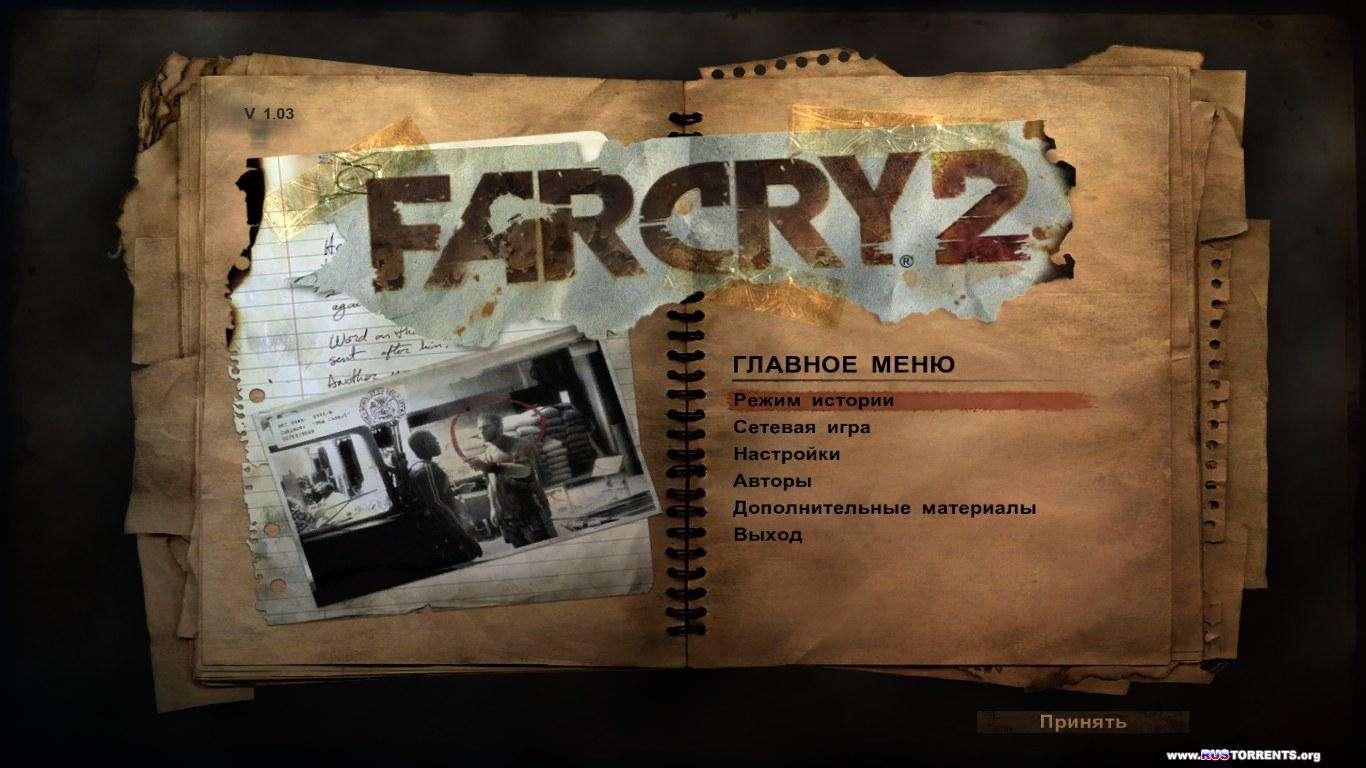 Far Cry 2: Подарочное Издание | РС | Лицензия