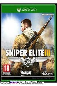 Sniper Elite III   XBOX360