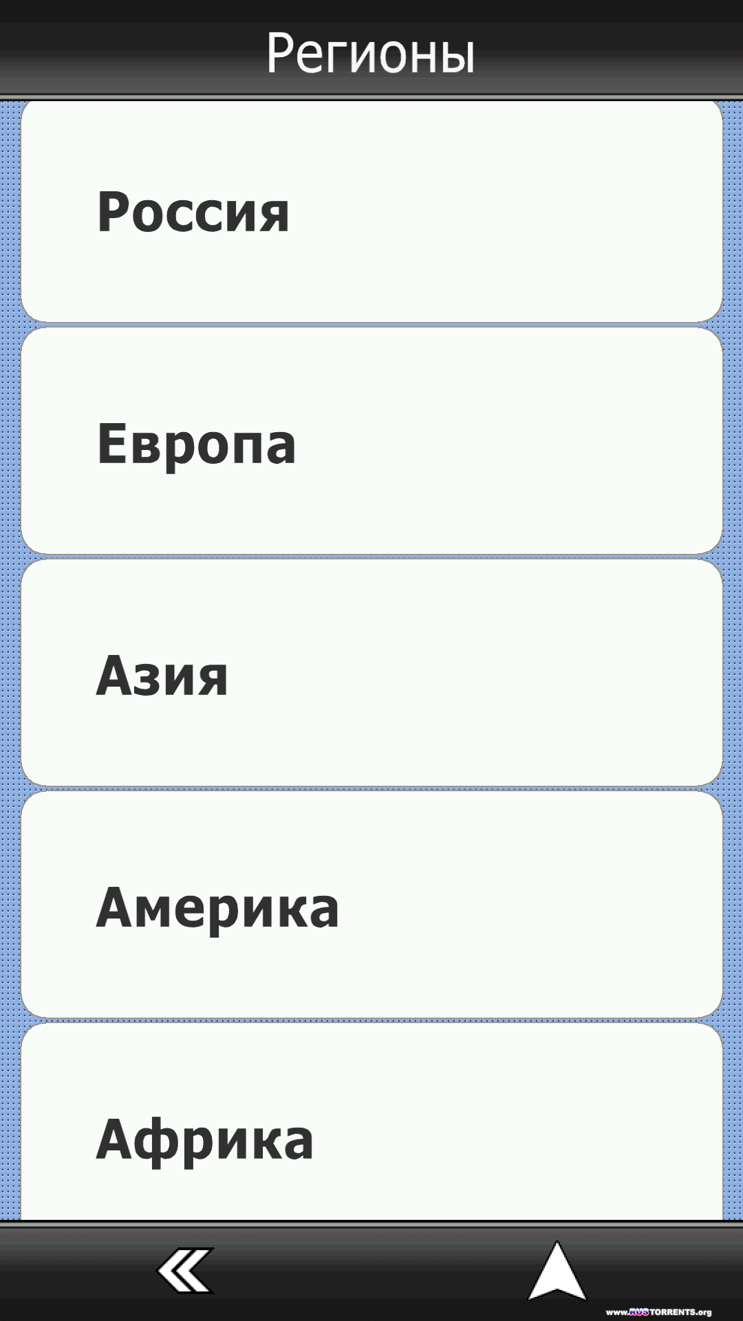 GeoNET ��������� � �������� v8.1.501 | Android